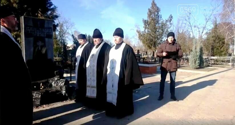 У Новомосковську вшанували загиблих від голодоморів та репресій, фото-1