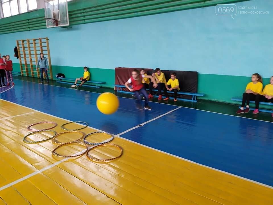 У Новомосковську пройшли «круті» ігри, фото-2