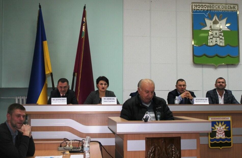 У Новомосковську на розширеному засіданні виконкому радилися як побороти проблему сміття, фото-2