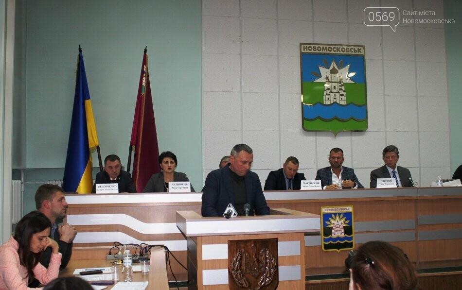 У Новомосковську на розширеному засіданні виконкому радилися як побороти проблему сміття, фото-4