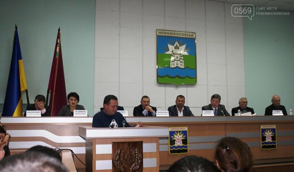 У Новомосковську на розширеному засіданні виконкому радилися як побороти проблему сміття, фото-3