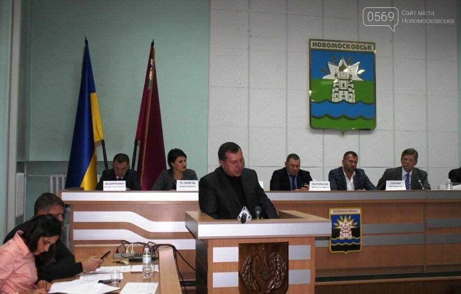 У Новомосковську на розширеному засіданні виконкому радилися як побороти проблему сміття, фото-5