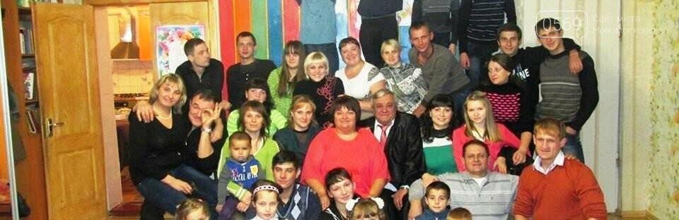 Дитячому будинку сімейного типу, що у Новомосковську, виділили кошти на придбання меблів, фото-2