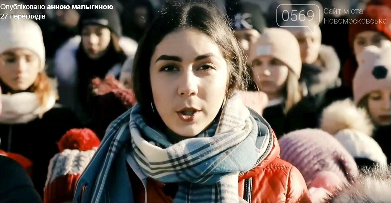У Новомосковську протестували проти приватизації міського Палацу культури, фото-3