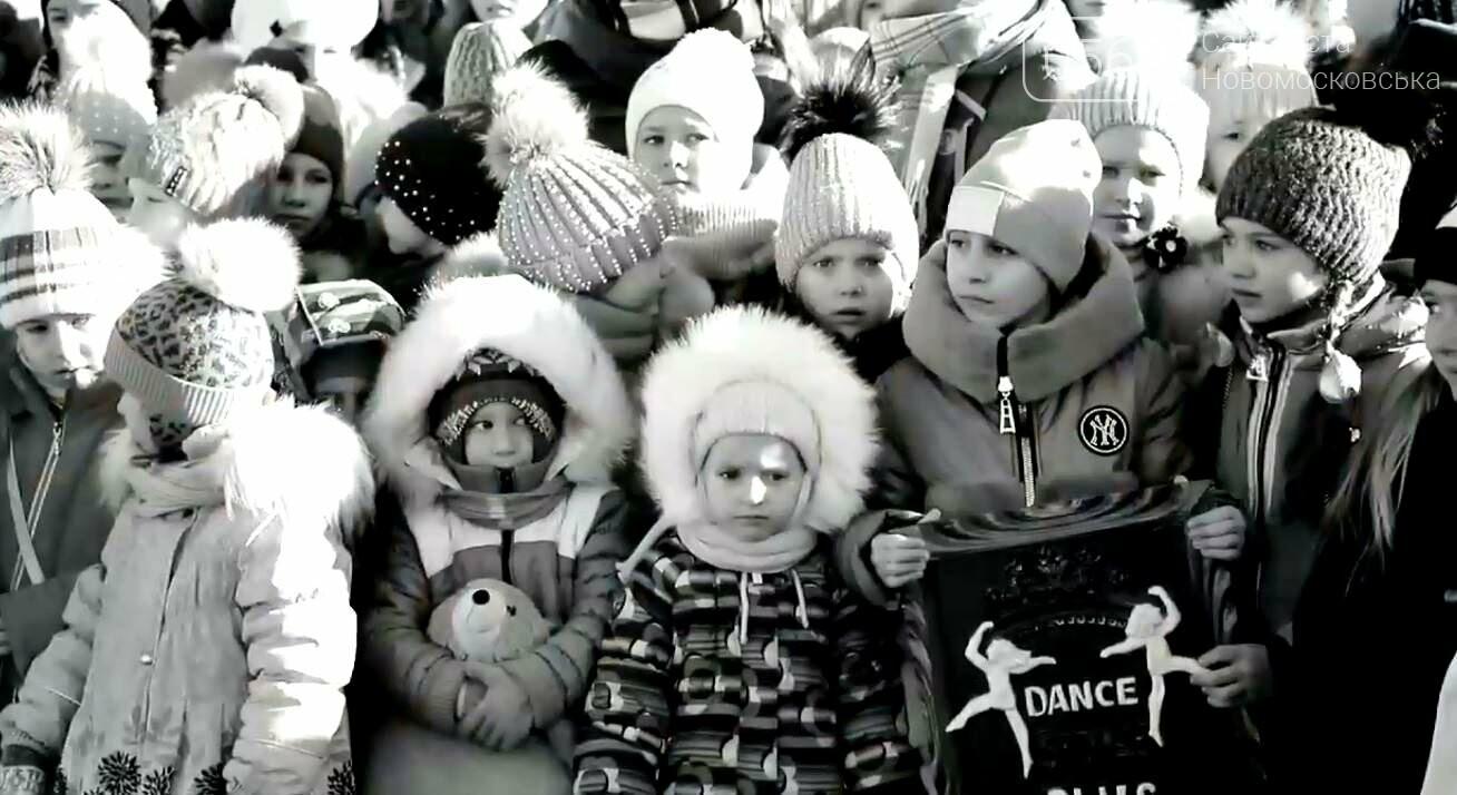 У Новомосковську протестували проти приватизації міського Палацу культури, фото-1