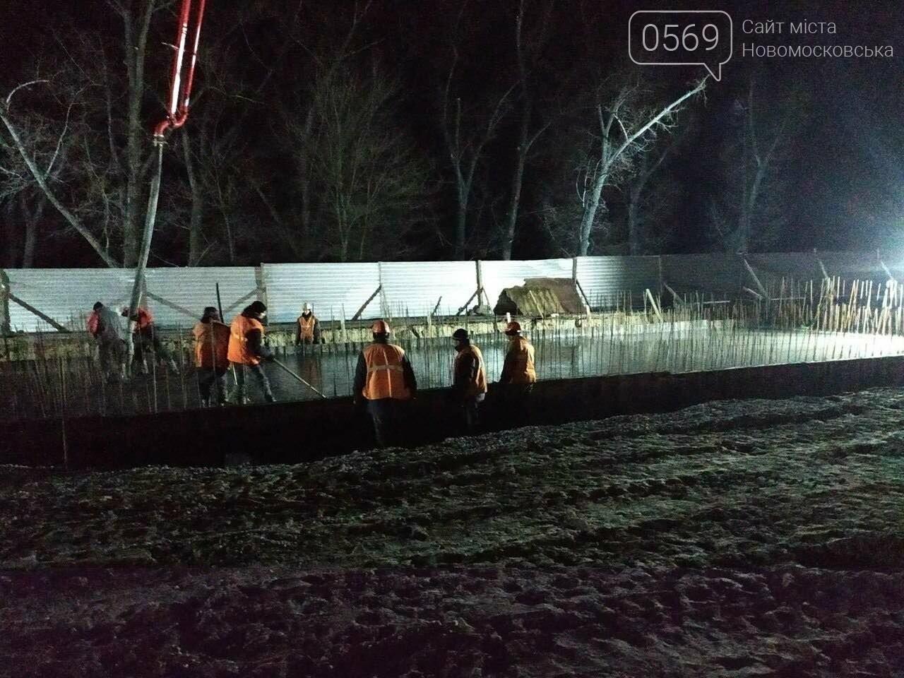 У Новомосковську продовжуються роботи з реконструкції стадіону «Металург», фото-3