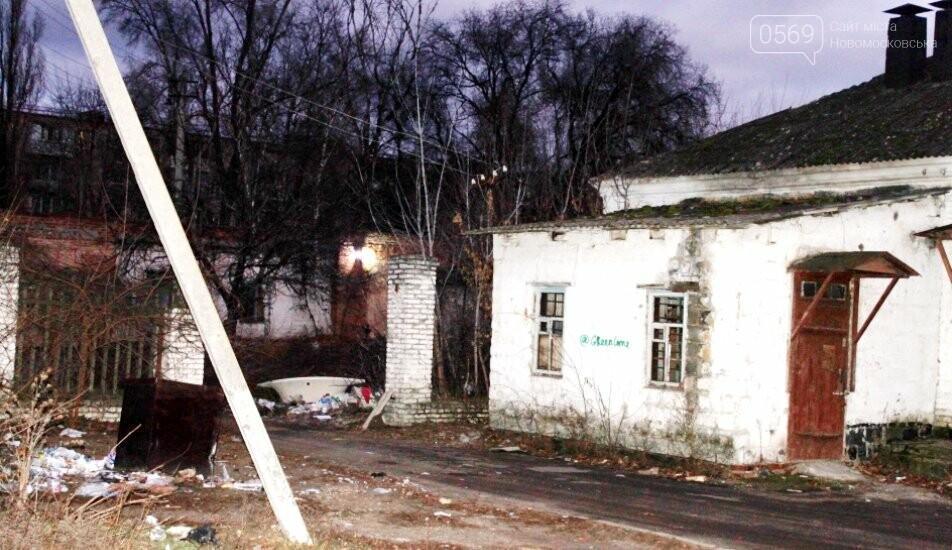 У центрі Новомосковська може утворитися чергова руїна: у місті ще раз підтвердять теорію  «Розбитих вікон»? (фото), фото-2