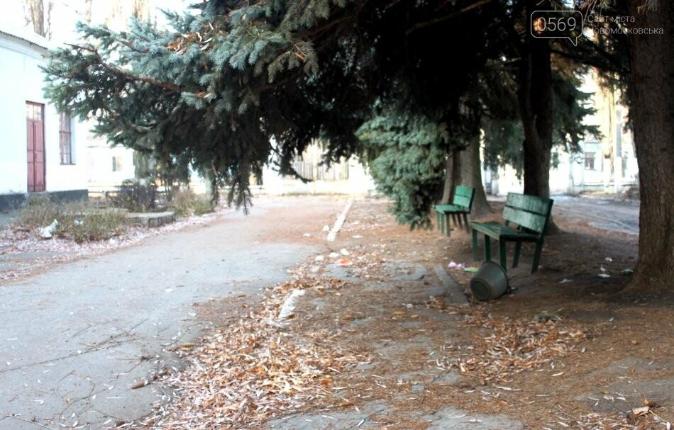 У центрі Новомосковська може утворитися чергова руїна: у місті ще раз підтвердять теорію  «Розбитих вікон»? (фото), фото-11