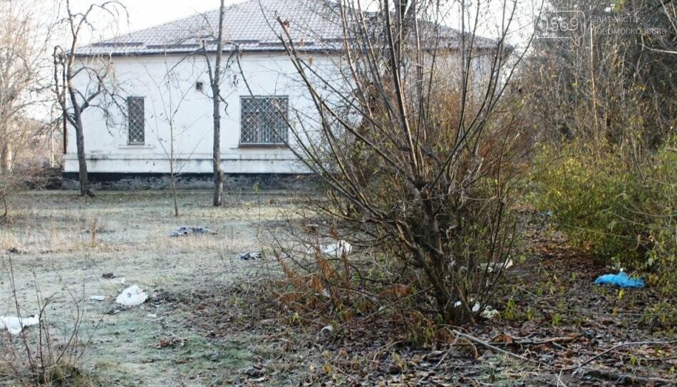 У центрі Новомосковська може утворитися чергова руїна: у місті ще раз підтвердять теорію  «Розбитих вікон»? (фото), фото-3