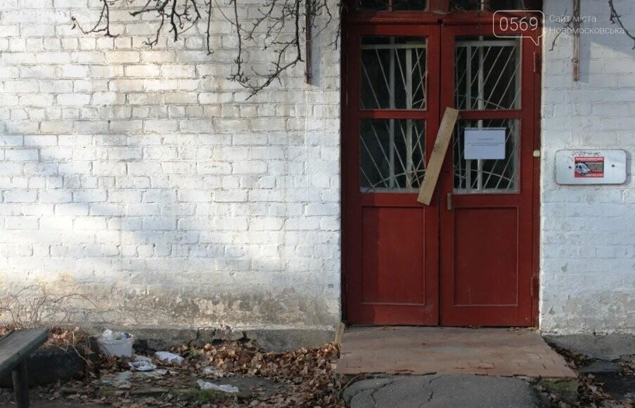 У центрі Новомосковська може утворитися чергова руїна: у місті ще раз підтвердять теорію  «Розбитих вікон»? (фото), фото-8