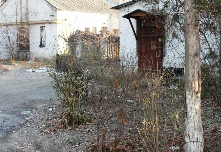 У центрі Новомосковська може утворитися чергова руїна: у місті ще раз підтвердять теорію  «Розбитих вікон»? (фото), фото-6
