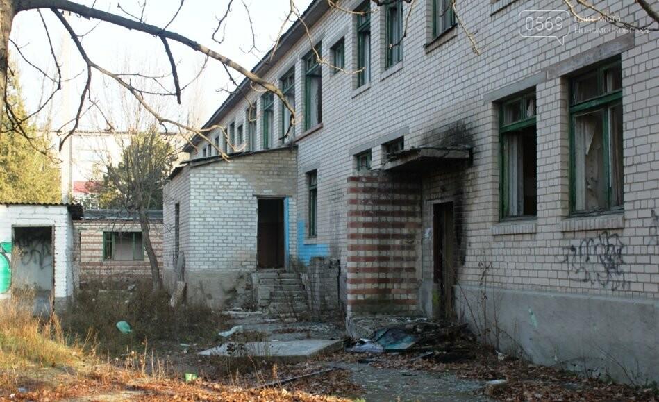У центрі Новомосковська може утворитися чергова руїна: у місті ще раз підтвердять теорію  «Розбитих вікон»? (фото), фото-16