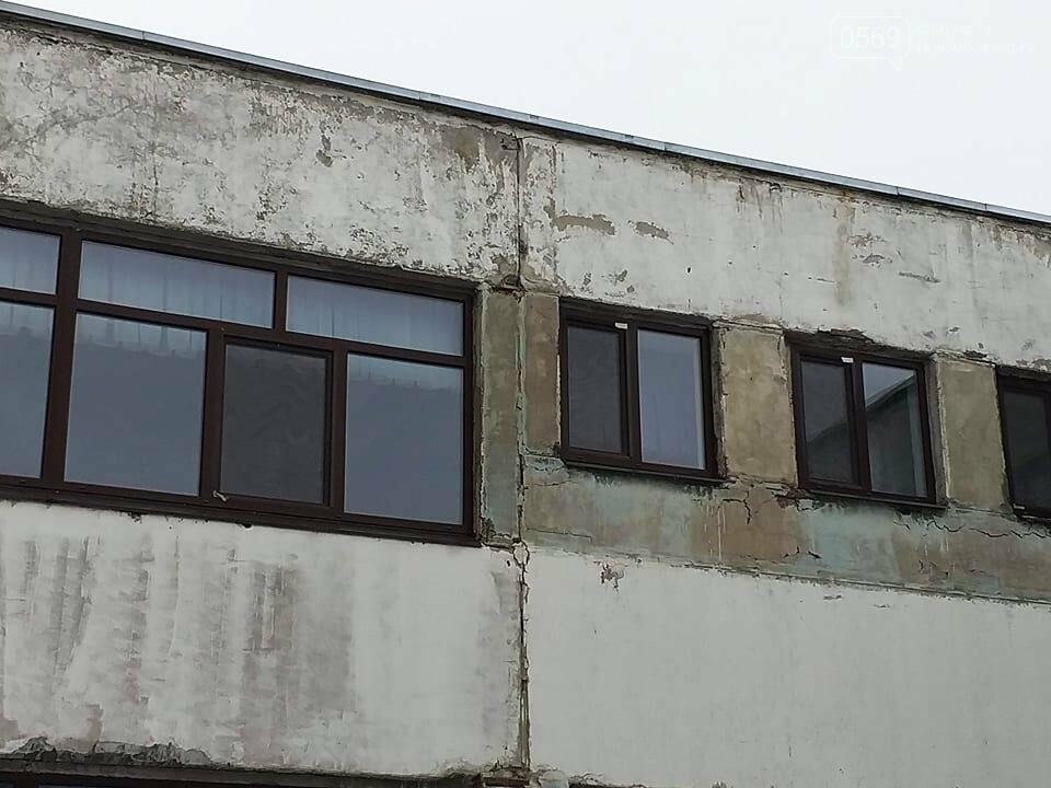 У Новомосковську вкрай потребує ремонту ще один дитячий садочок, фото-3