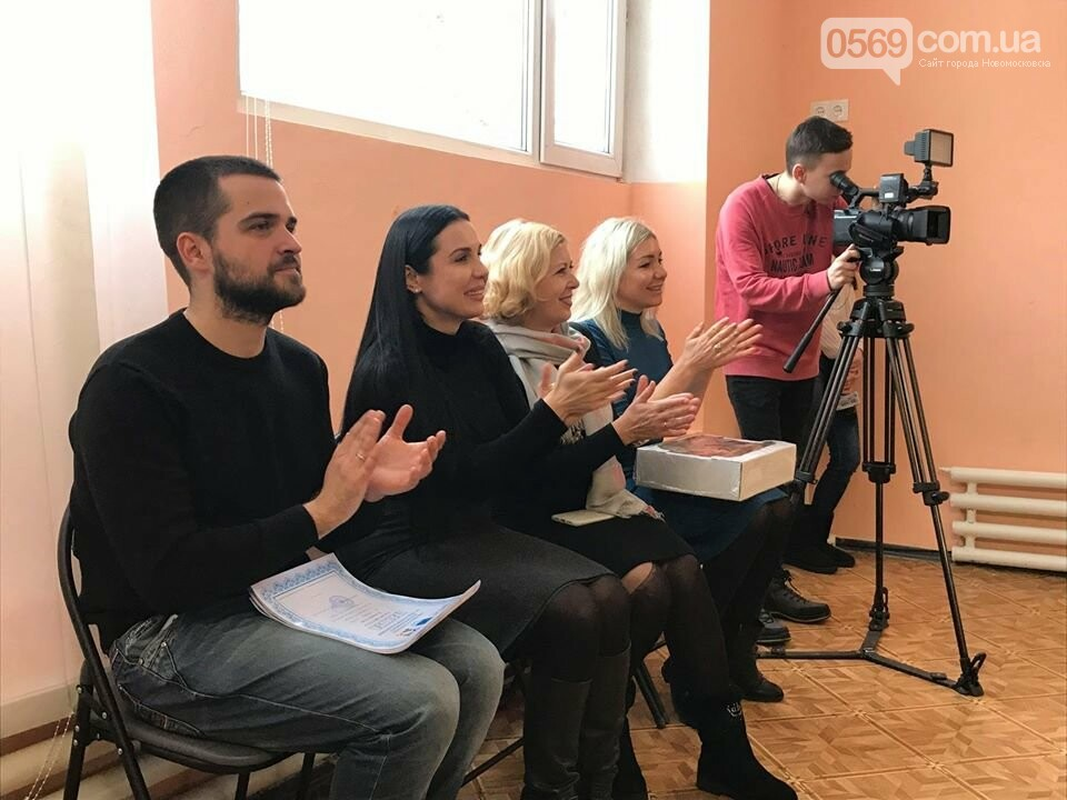 У Новомосковську влаштували свято для людей з особливими потребами ...