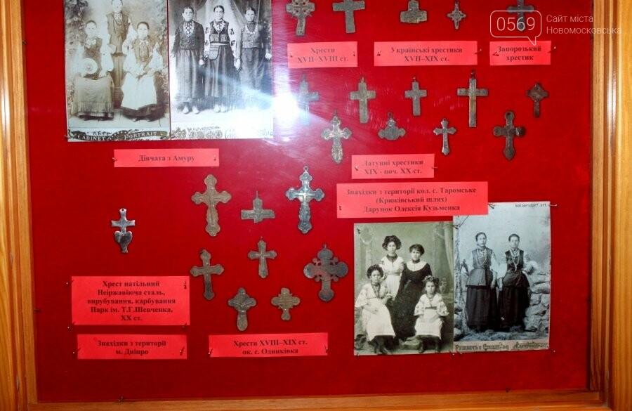 У Новомосковському історико-краєзнавчому музеї пройшла відкрита публічна лекція (фото), фото-10