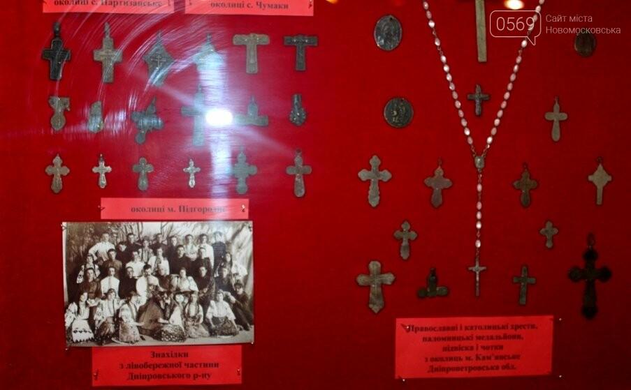 У Новомосковському історико-краєзнавчому музеї пройшла відкрита публічна лекція (фото), фото-11