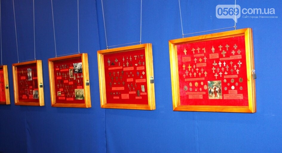 У Новомосковському історико-краєзнавчому музеї пройшла відкрита публічна лекція (фото), фото-17