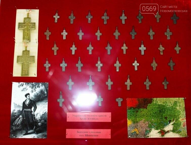 У Новомосковському історико-краєзнавчому музеї пройшла відкрита публічна лекція (фото), фото-13