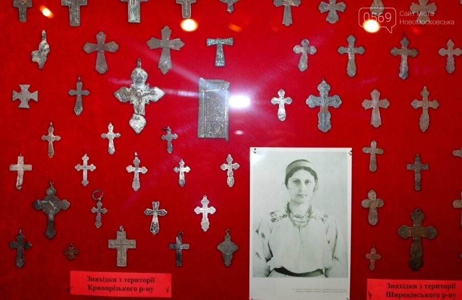 У Новомосковському історико-краєзнавчому музеї пройшла відкрита публічна лекція (фото), фото-4