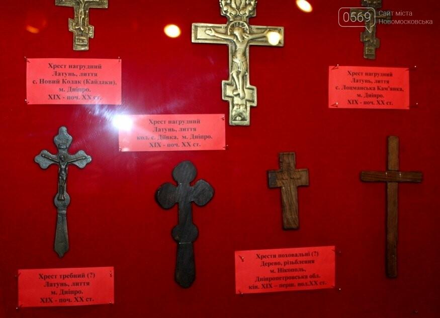 У Новомосковському історико-краєзнавчому музеї пройшла відкрита публічна лекція (фото), фото-3