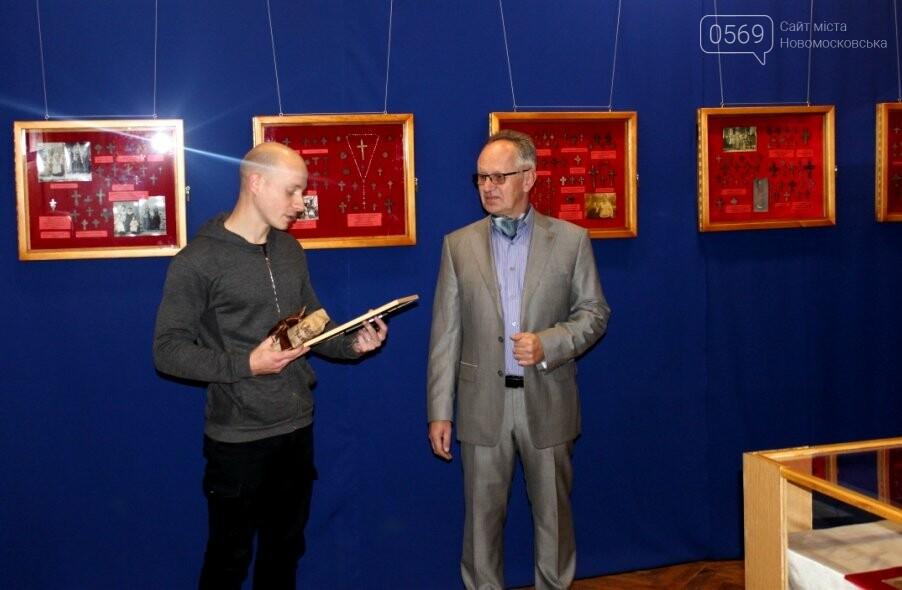У Новомосковському історико-краєзнавчому музеї пройшла відкрита публічна лекція (фото), фото-7