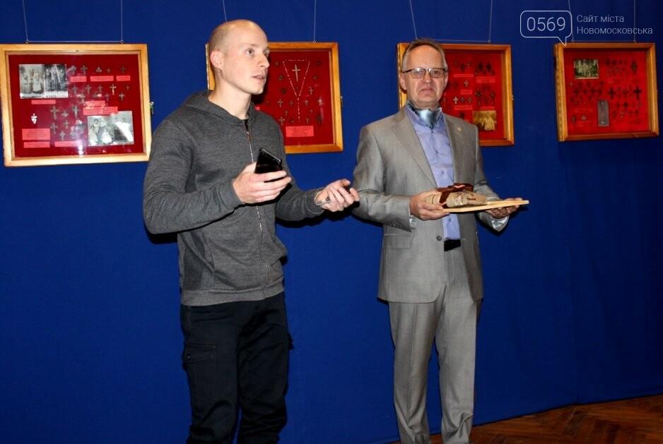 У Новомосковському історико-краєзнавчому музеї пройшла відкрита публічна лекція (фото), фото-6
