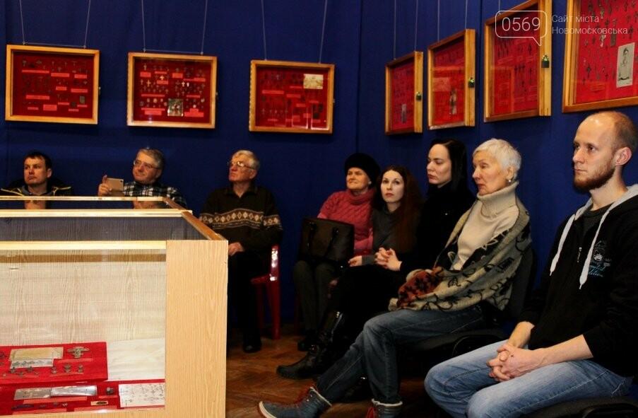 У Новомосковському історико-краєзнавчому музеї пройшла відкрита публічна лекція (фото), фото-8