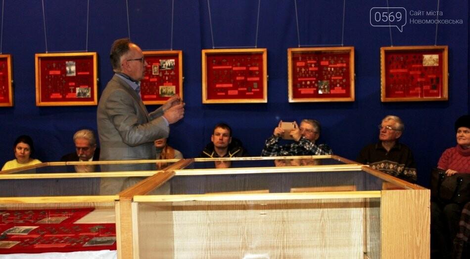 У Новомосковському історико-краєзнавчому музеї пройшла відкрита публічна лекція (фото), фото-5