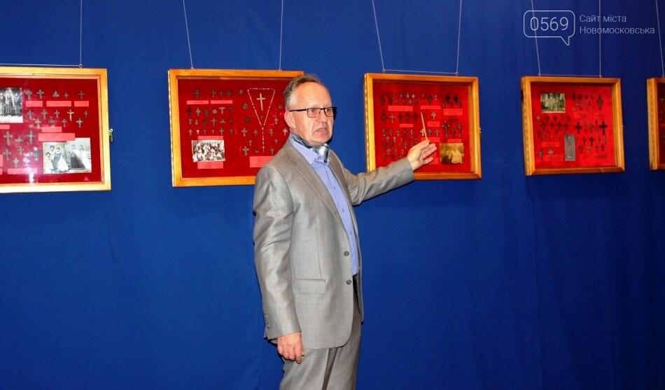 У Новомосковському історико-краєзнавчому музеї пройшла відкрита публічна лекція (фото), фото-1