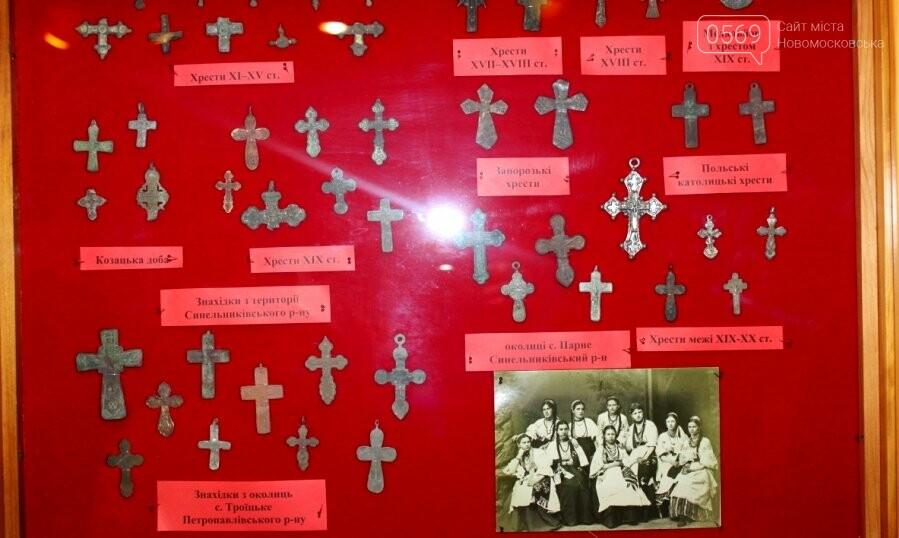У Новомосковському історико-краєзнавчому музеї пройшла відкрита публічна лекція (фото), фото-18