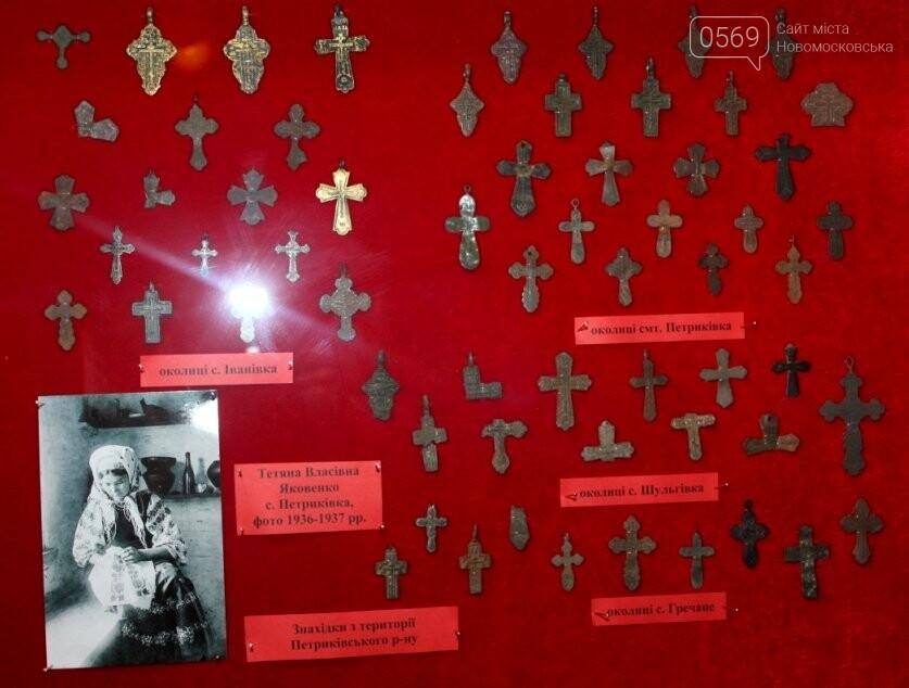 У Новомосковському історико-краєзнавчому музеї пройшла відкрита публічна лекція (фото), фото-9