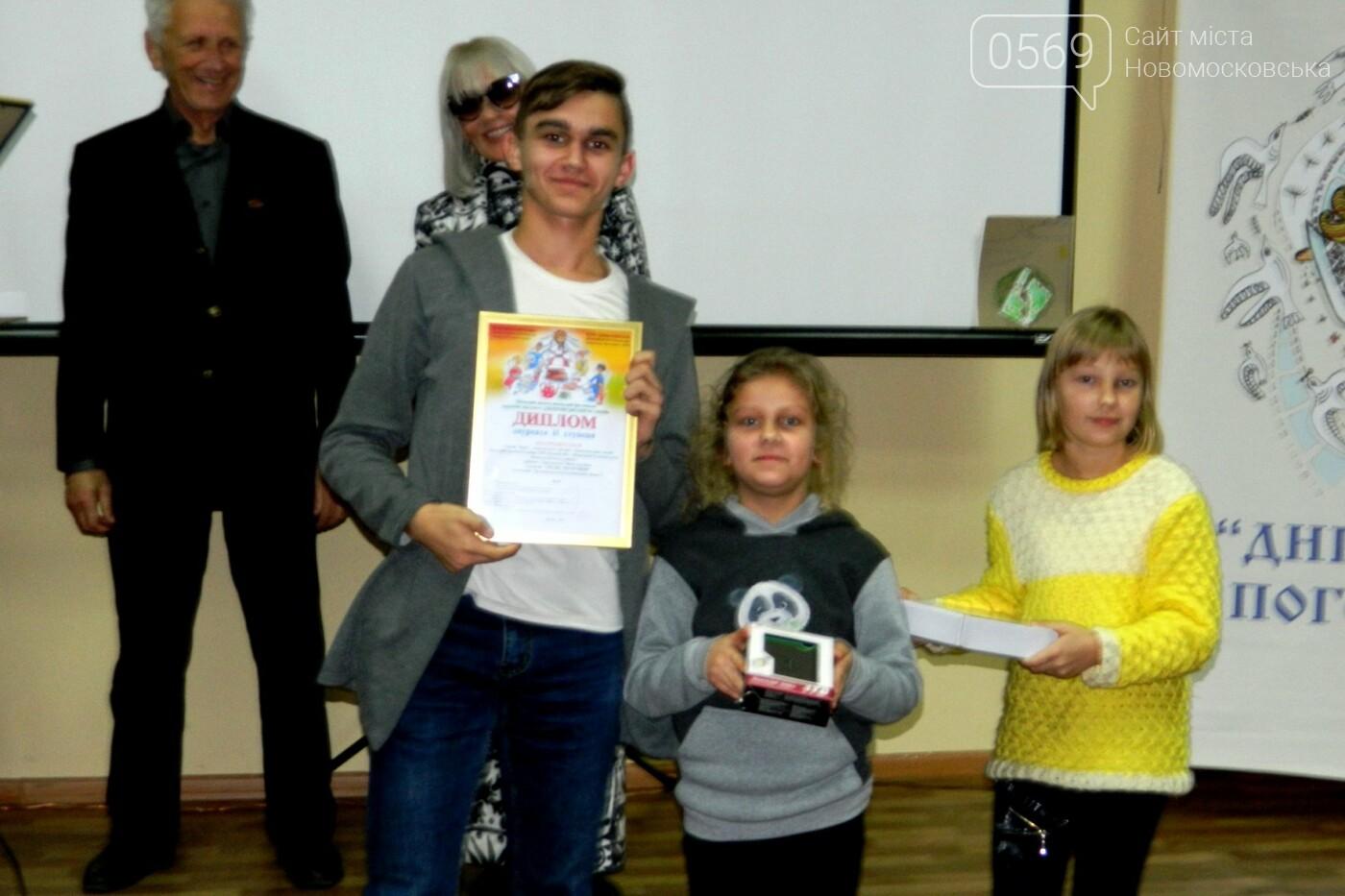 Юні таланти Піщанської ОТГ отримали Приз глядацьких симпатій та Дипломи лауреатів обласного дитячого кінофестивалю, фото-2