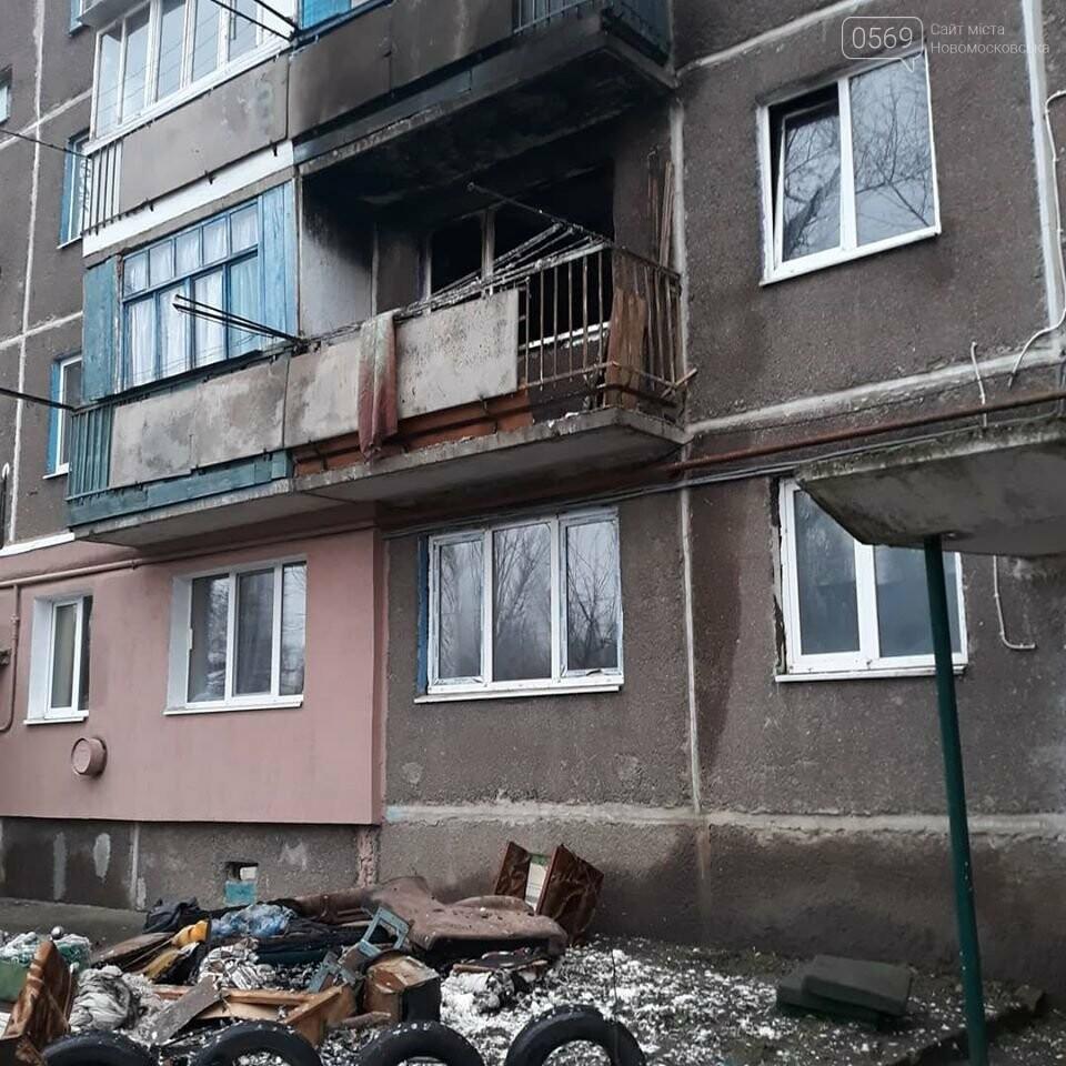 В Перещепиному Новомосковського району просять допомогти погорільцям, фото-1