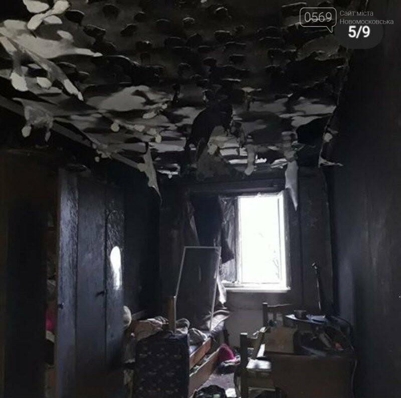 В Перещепиному Новомосковського району просять допомогти погорільцям, фото-2