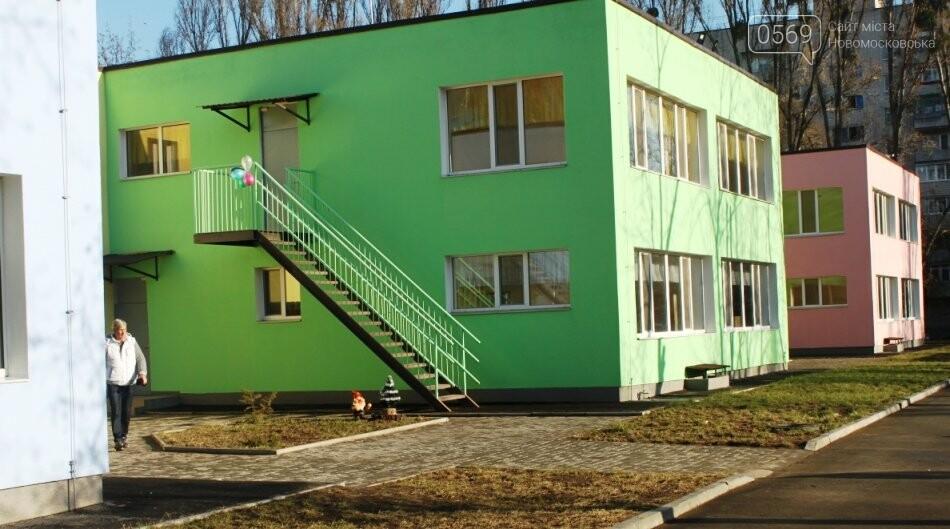 У Новомосковську урочисто відкрили після багаторічного ремонту дитячий садочок «Чебурашка» (фото), фото-1