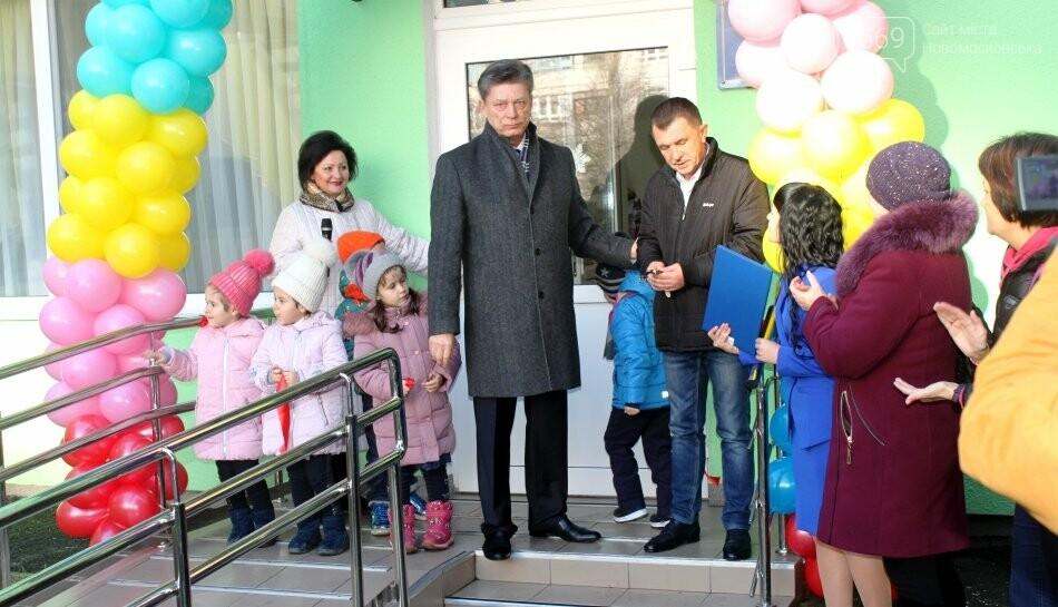 У Новомосковську урочисто відкрили після багаторічного ремонту дитячий садочок «Чебурашка» (фото), фото-8