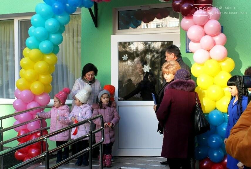 У Новомосковську урочисто відкрили після багаторічного ремонту дитячий садочок «Чебурашка» (фото), фото-9