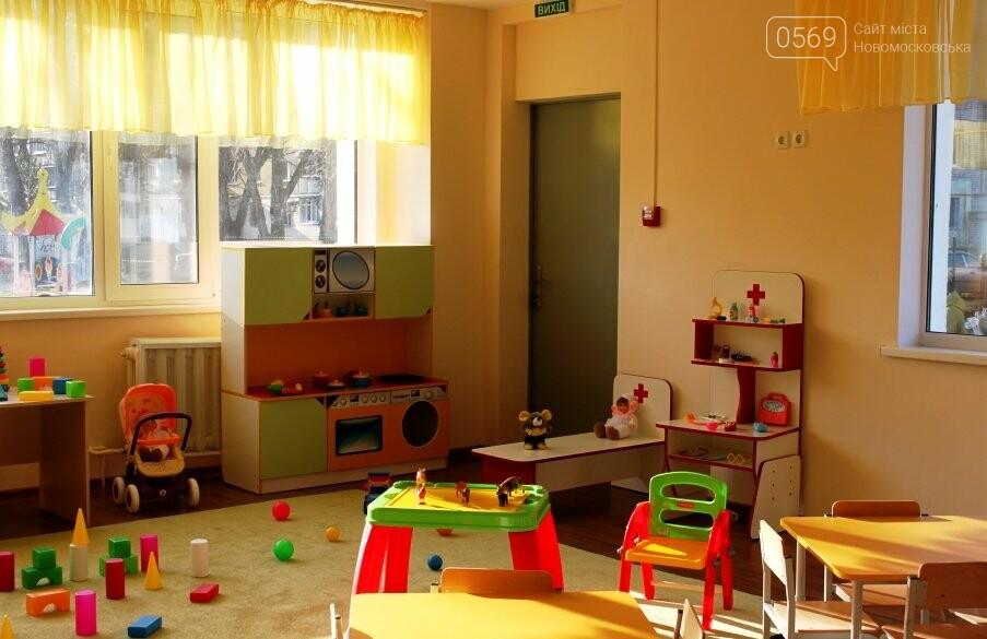 У Новомосковську урочисто відкрили після багаторічного ремонту дитячий садочок «Чебурашка» (фото), фото-10