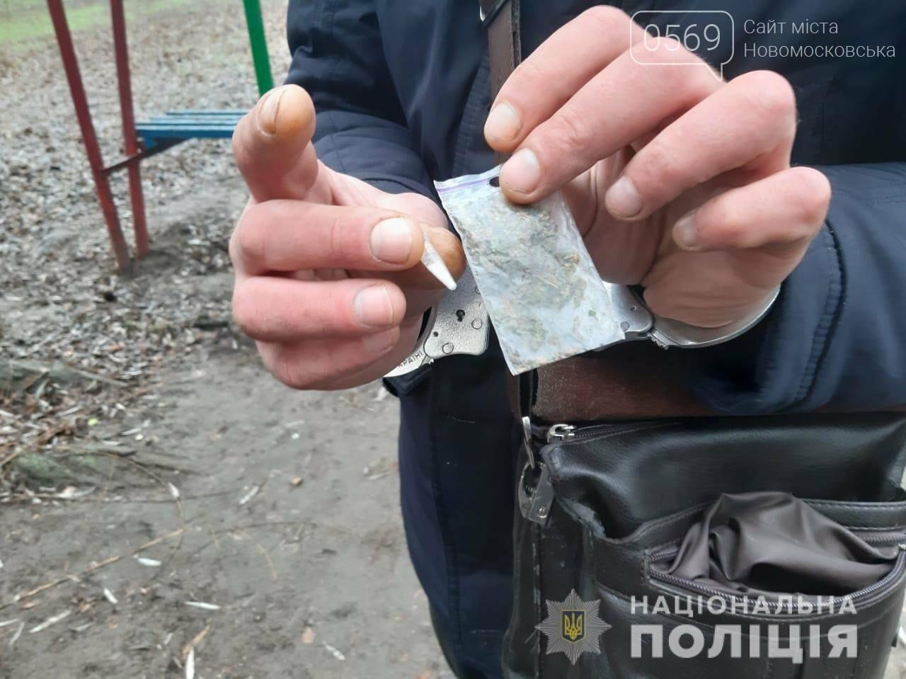 У 5-х мешканців Новомосковська знайшли наркотики, фото-2