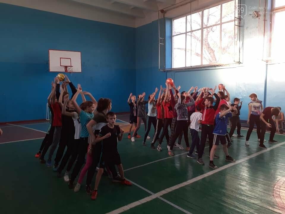 До Дня Святого Миколая у Новомосковську провели спортивні естафети, фото-2