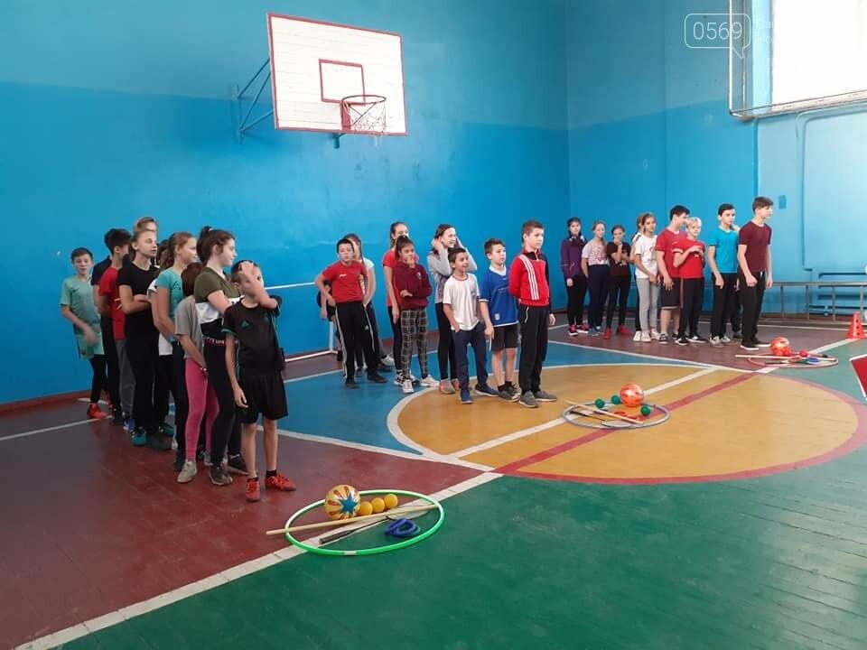 До Дня Святого Миколая у Новомосковську провели спортивні естафети, фото-4