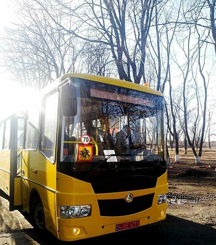 Учні однієї з шкіл Перещепинської ОТГ отримали новенький шкільний автобус, фото-1