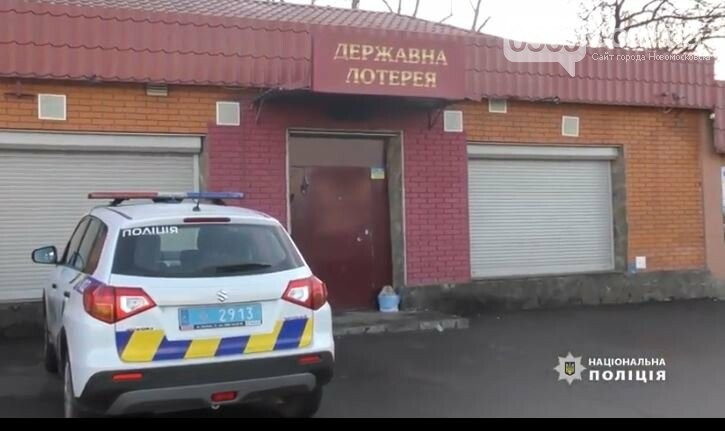 Минулої доби поліцейські Дніпропетровської області припинили роботу 371 грального закладу, фото-2