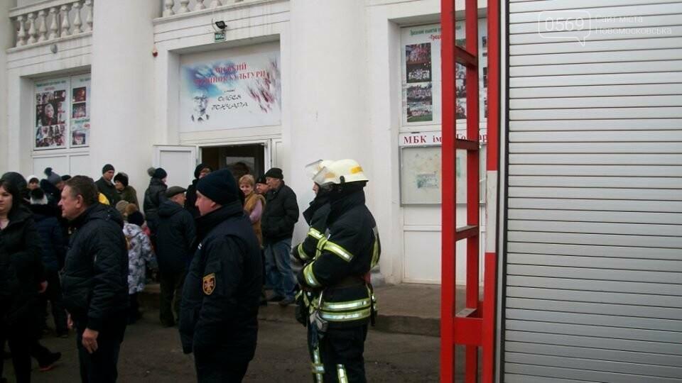 Надзвичайники Новомосковська провели навчально-тренувальні заняття, фото-3