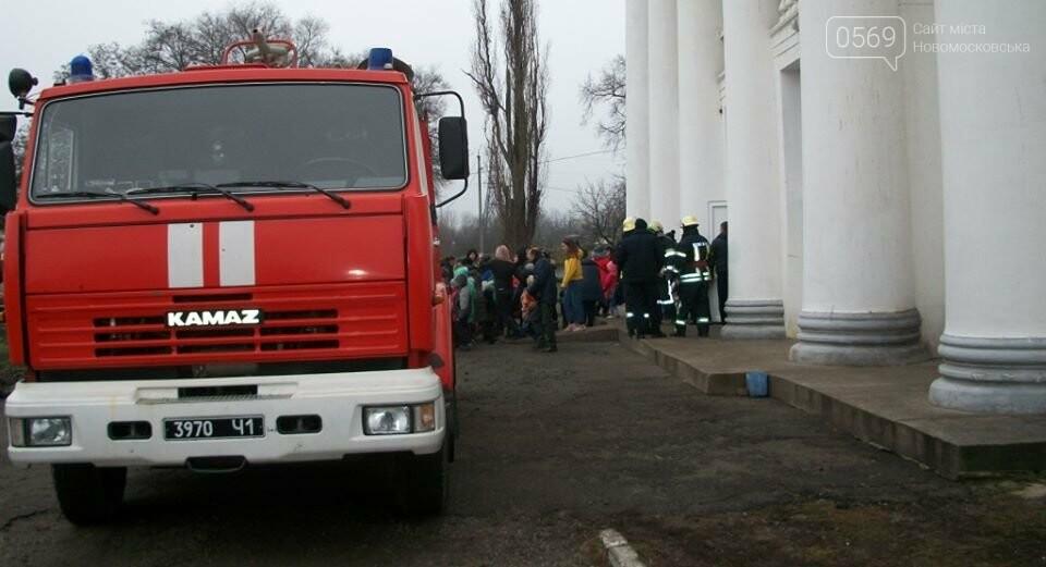 Надзвичайники Новомосковська провели навчально-тренувальні заняття, фото-5