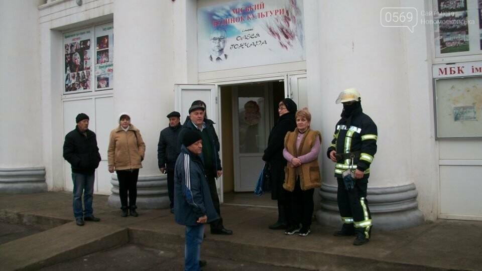 Надзвичайники Новомосковська провели навчально-тренувальні заняття, фото-2