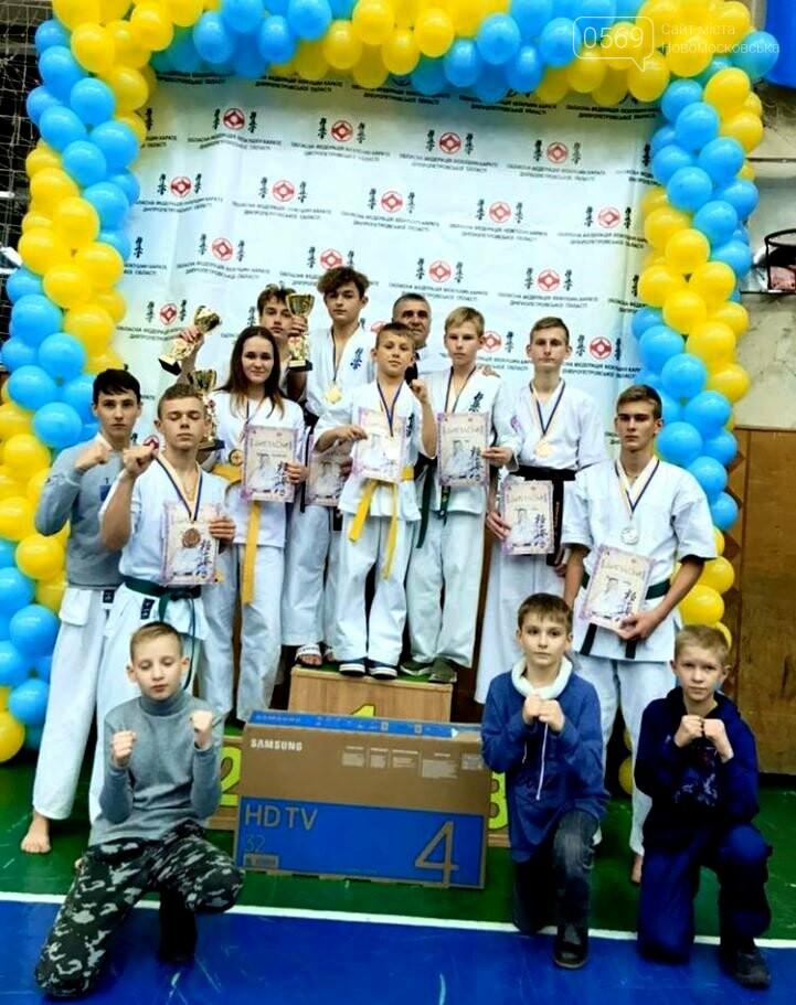 Спортсмени «Sentoki Club» з Новомосковська вибороли три золота на міжнародному турнірі, фото-1