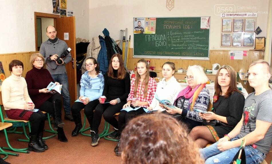 «Рівність заради безпеки»: у Новомосковську говорили про вплив збройних конфліктів на жінок і дівчат, фото-2