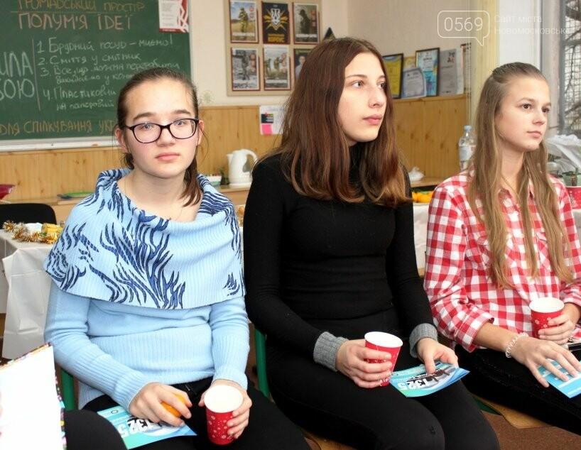 «Рівність заради безпеки»: у Новомосковську говорили про вплив збройних конфліктів на жінок і дівчат, фото-3