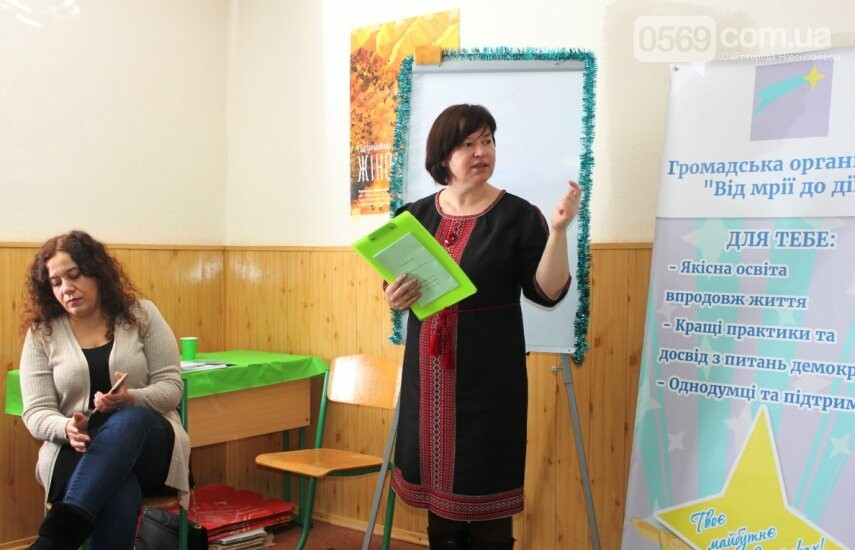 «Рівність заради безпеки»: у Новомосковську говорили про вплив збройних конфліктів на жінок і дівчат, фото-4